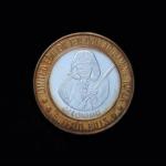 Geronimo 1829-1909 Leader,Medicine Man of the Bedonkohe Apache Buffalo Bills Nevada Casino $10 Gaming Token .999 % SIlver, Bronze Bezel 43.32×2.75mm, 1.625in OB 38