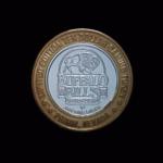 Geronimo 1829-1909 Leader,Medicine Man of the Bedonkohe Apache Buffalo Bills Nevada Casino $10 Gaming Token .999 % Sterling SIlver, Bronze Bezel 43.32×2.75mm, 1.625in REV 38