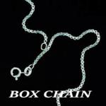 NeckBoxChain.16,18,20,22,24in, 1.5mm,2.0mm,2.5mm, 3.0mm SterlingSilverLabeled