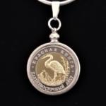 Russia Animal Commemorative Egret 1999 Silver Clad Coin Edge Bezel 25.002.20mm One In. $35 OB
