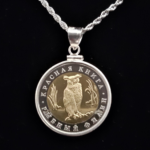 Russia Animal Commemorative OWL 1991 Silver Clad Coin Edge Bezel 25.002.20mm One In. $35 OB