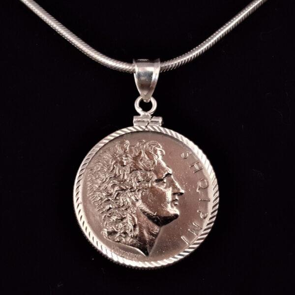 ALBANIA One Lek 1931 26.63 x1.91 Diamond Cut Bezel Sterling Silver Necklace ob
