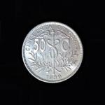 BOLIVIA Cincuenta Centavos 1939 .30oz 29.14×1.84mm 1.125in 3$7 rev