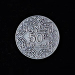 MOROCCO Fifty Centimes 1922 .173oz .0875in 22.87×1.50 3$9 rev