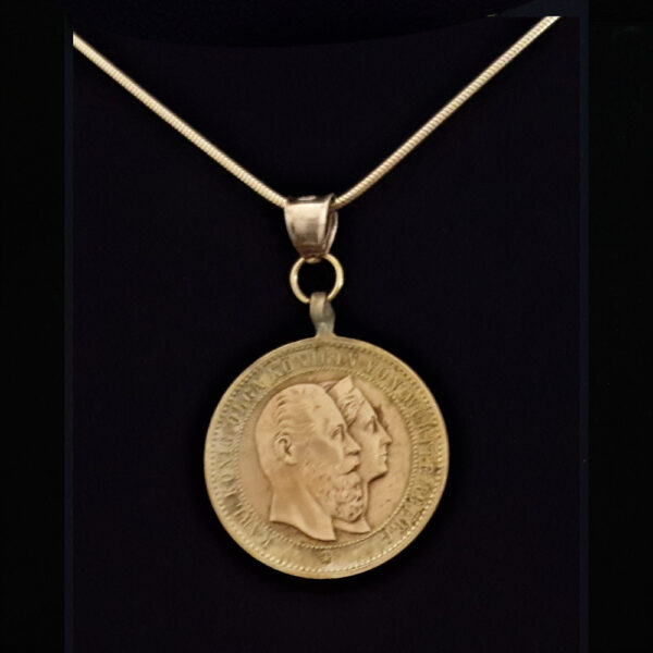 German Dual Tone Bronze Medal 1889 25th Anniversary Reigh of Karla Olga of Wurttemberg .334 oz 1.00 in 28.33 x 2.25 mm Gold Plated Chain 8+25+5=69 OB MOD